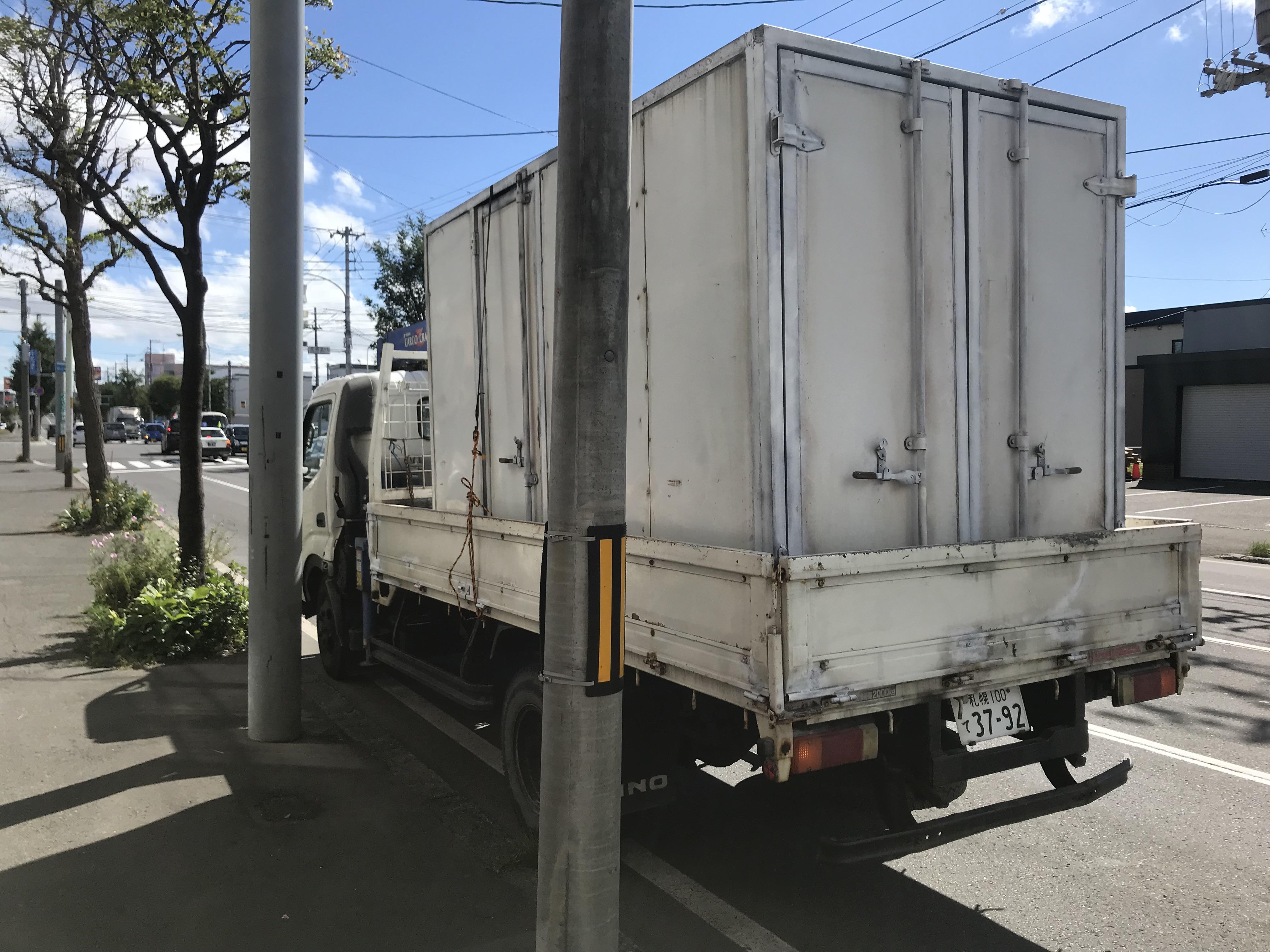 自社トラック