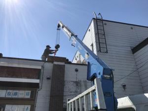 大型家具の吊下げ作業