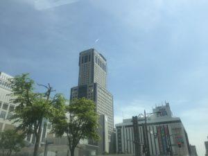 JRタワー 便利屋