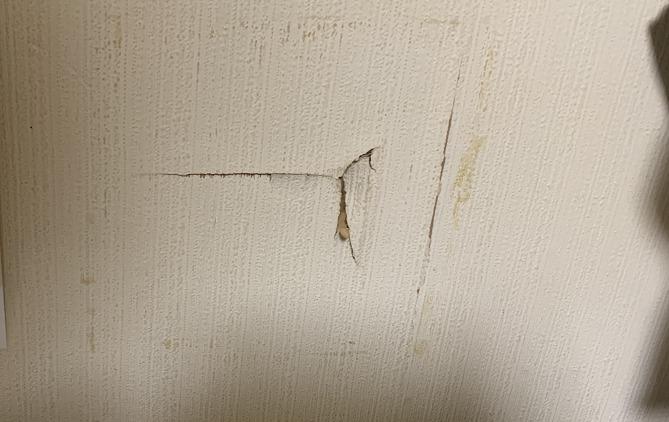 損傷した壁