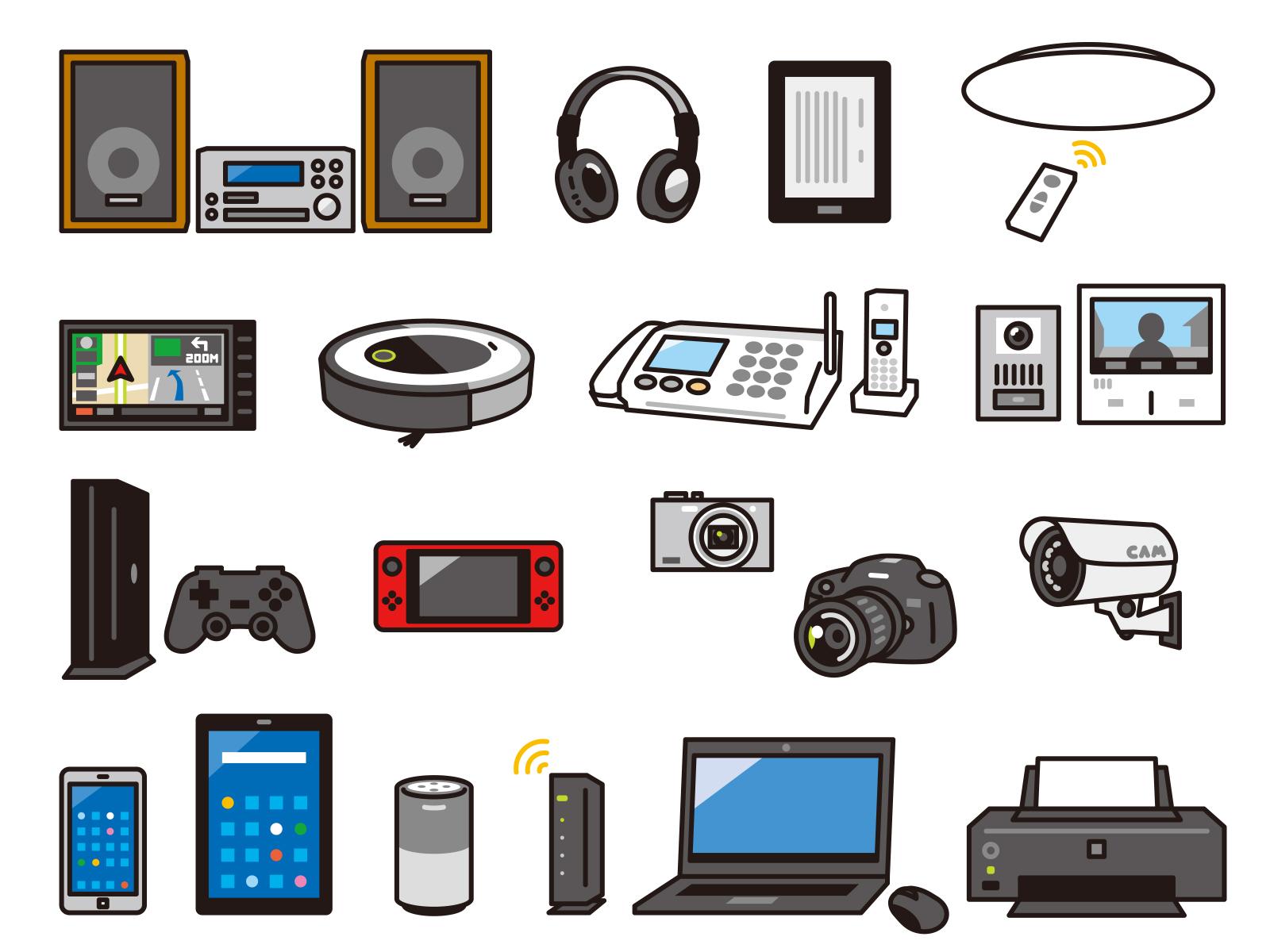 買取家電製品一覧