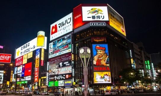 札幌市の歓楽街すすきの