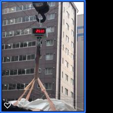 建築ゴミの重量を計測
