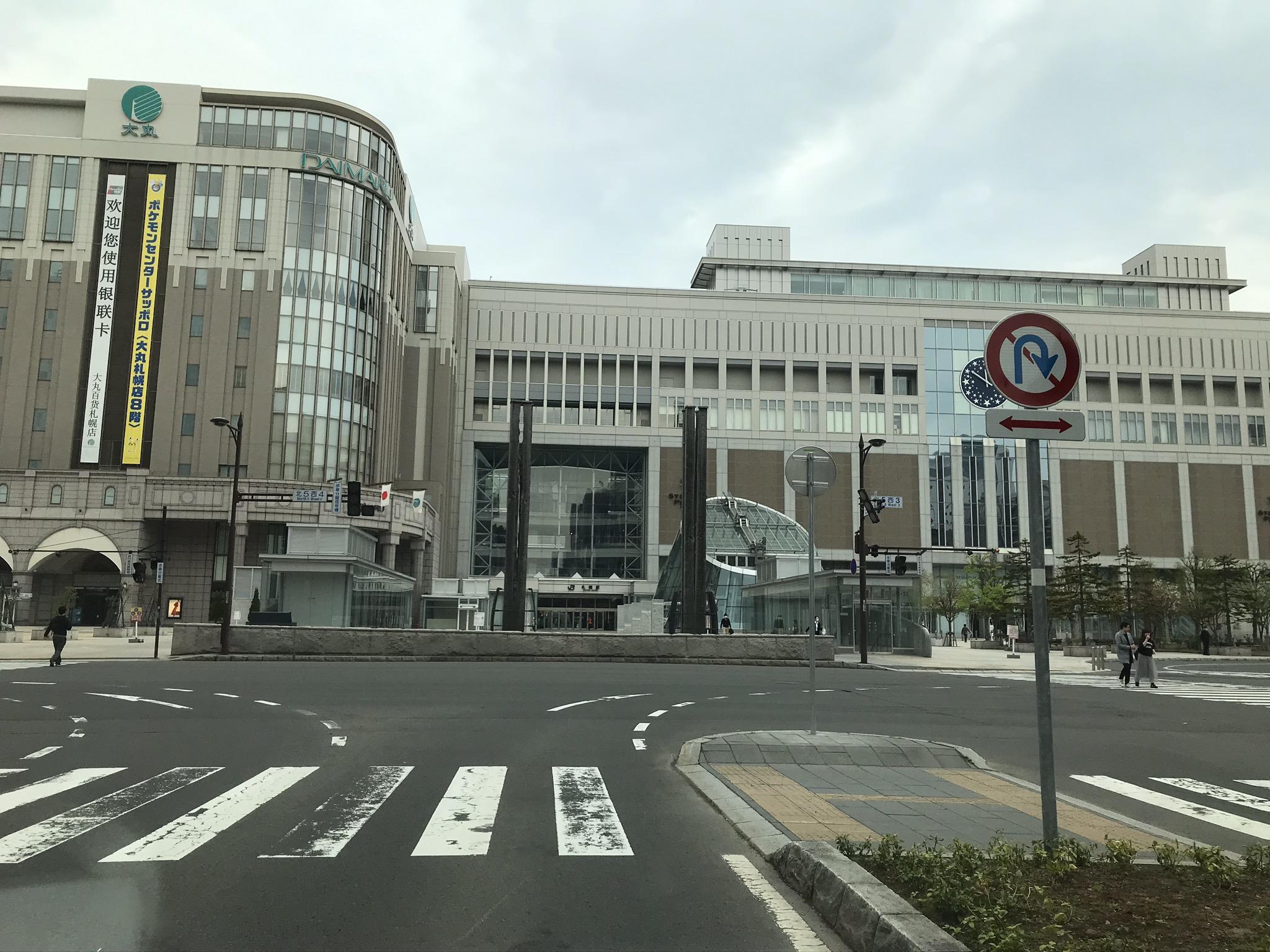 5月4日の札幌駅前通り