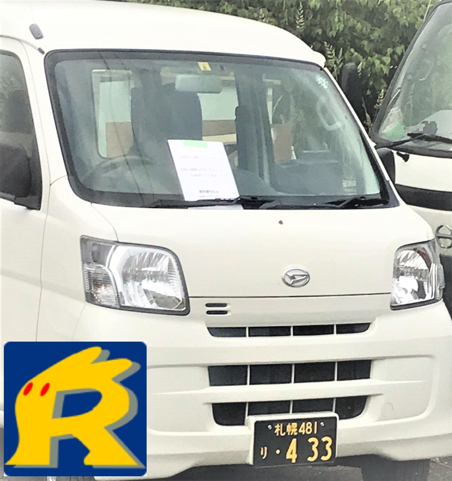 札幌市内近郊の単身者引越し、荷物の配達・配送なら便利屋ラビット急送へ